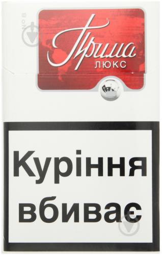 Люкс сигареты купить в сигареты аюрведические нирдош купить