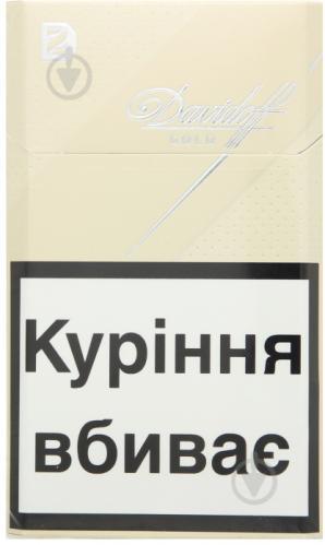 Сигарет давыдов купить купить сигареты оптом в москве низкие цены
