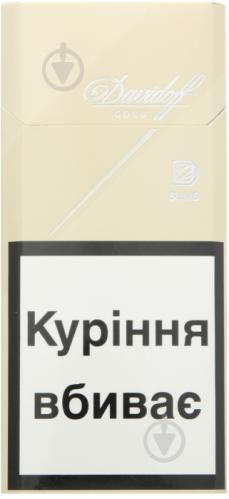 Davidoff slims сигареты купить купить сигареты оптом в санкт петербурге от производителя