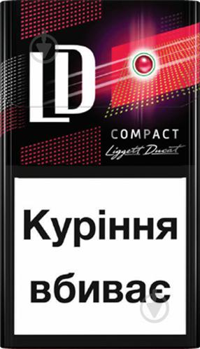 ld compact сигареты купить