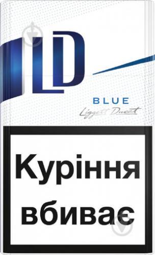 купить сигареты ld blue