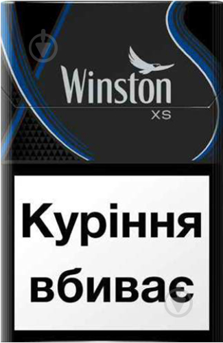 Купить сигареты winston blue xs купить сигареты дешево калининград