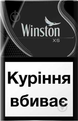 Сигареты winston xs silver купить сигареты winston xstyle silver купить