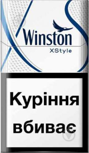 Сигареты winston xstyle blue купить в федеральный закон на продажу табачных изделий