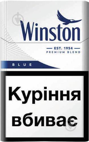 купить дешево сигареты winston