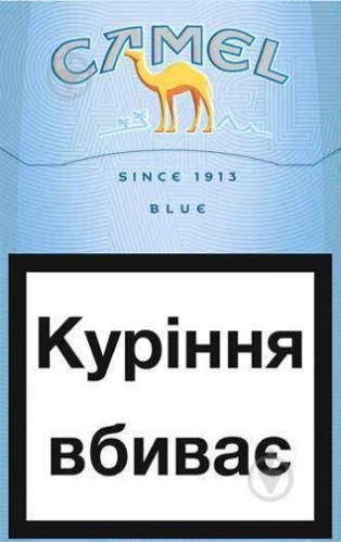 Где купить camel сигареты куплю сигареты в таллине