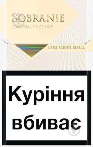 Купить сигареты собрание цена за пачку вайп сигареты где купить