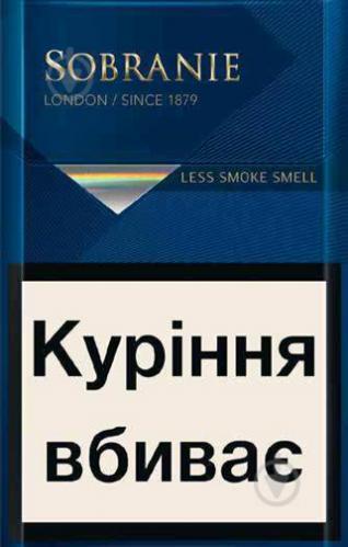 Собрание сигареты купить в украине сигареты оптом донтабак