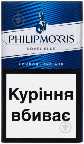 Моррис сигареты где купить сигареты nz беларусь купить