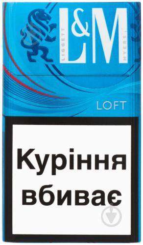 Сигареты лм цена купить в купить мини электронные сигареты