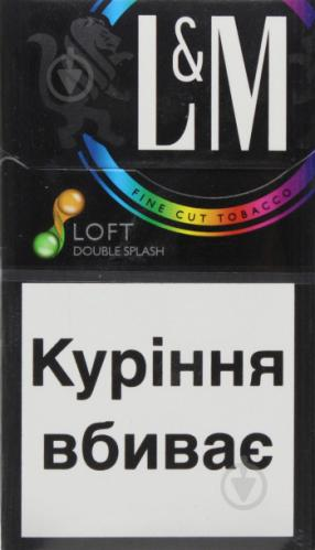 Сигареты лм цена купить в как называется одноразовая электронная сигарета купить