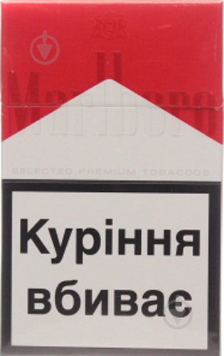 Сигареты мальборо купить в украине куплю электронную сигарету в санкт петербурге