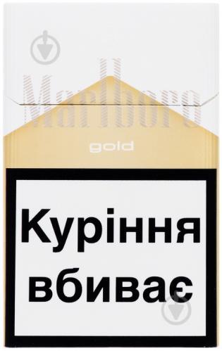Сигареты ab купить табак продажа оптом цена