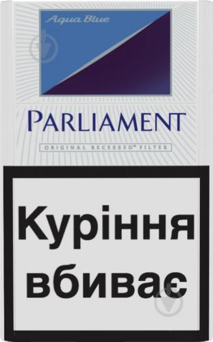 Сигареты д а где купить цены на сигареты оптом екатеринбург