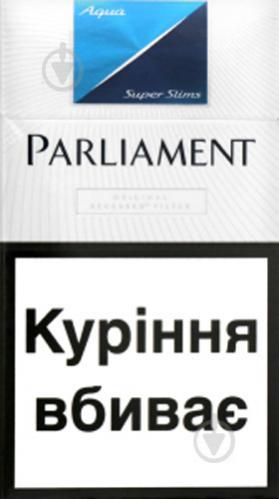 Сигареты парламент купить в украине сигарон армянские сигареты цена купить в москве