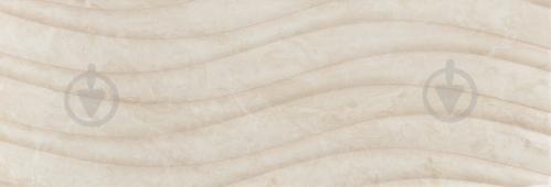 Плитка Карпатська Кераміка Глорія бейге хвиля 25х75