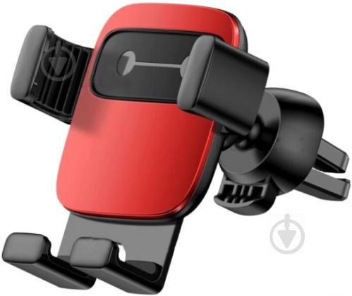 Тримач для телефона Cube Gravity Vehicle Red BASEUS SUYL-FK09 червоний - фото 1
