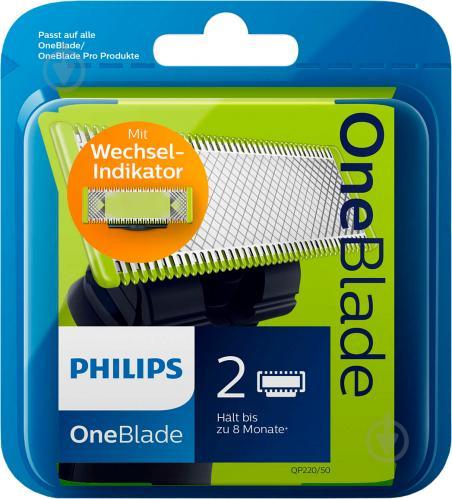 Леза змінні Philips OneBlade QP220/50 2 шт. - фото 9