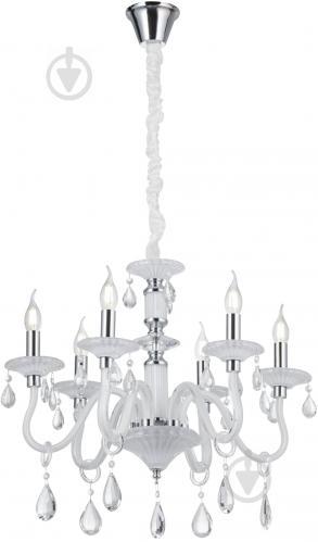 Люстра подвесная Victoria Lighting 6x40 Вт E14 белый Arumi/SP6