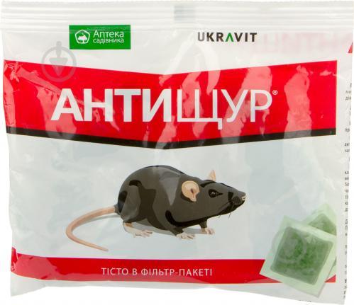 ᐉ Приманка для крыс Аптека Садівника Антищур паста 200 г • Купить ...
