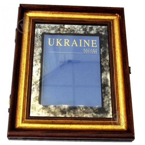 Декор настінний книга в рамі Ukraine X5 №3359 SEAPS 56x46 см - фото 1