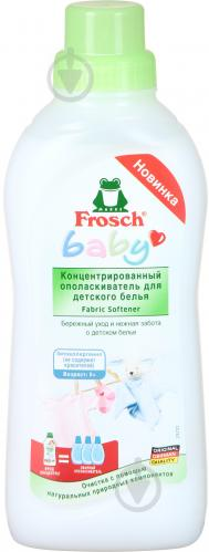 Кондиціонер для білизни Frosch Baby 0,75 л - фото 1