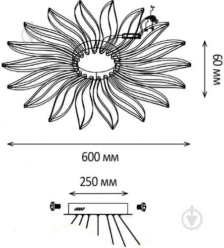 Люстра светодиодная ALLA-lighting Sanflower с пультом ДУ 72 Вт белый - фото 8