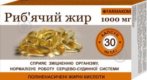 ᐉ Капсулы Farmakom Рыбий жир 1000 мг 1.4 г 30 шт. • Купить в Киеве, Украине  • Лучшая цена в Эпицентре