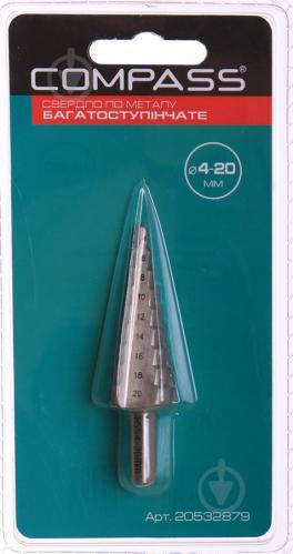 Сверло по металлу Compass HSS 75 мм 4-20 мм 1 шт. - фото 1