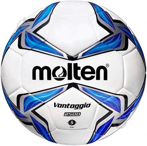 ᐉ Футбольний м яч Molten р. 5 F5V2500 • Краща ціна в Києві 14376e629084f
