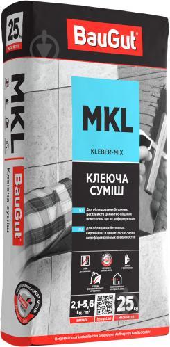 Клей для плитки BauGut MKL 25кг - фото 1