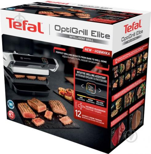 Гриль Tefal OptiGrill Elite GC750D30 - фото 15