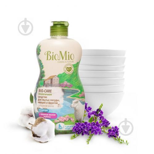Засіб для ручного миття посуду BioMio BIO-CARE Вербена 0,45л - фото 1