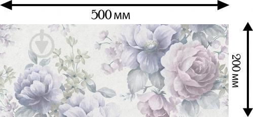 Плитка Golden Tile Garden cирий декор №1 20х50 6М2151 - фото 3