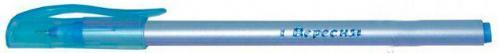 Ручка кулькова 1 вересня D'Fine Pearl масляна синя - фото 1