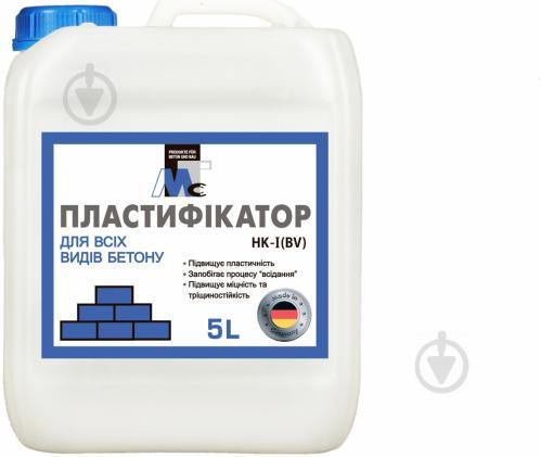 Пластифікатор MTC для всіх видів бетону 5л