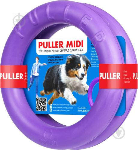 Снаряд тренировочный Puller Midi для собак 20 см - фото 1