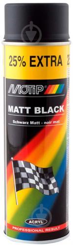 Краска аэрозольная Motip универсальная черный мат 500 мл