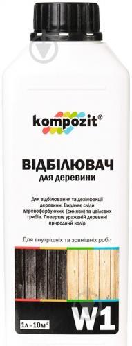 Отбеливатель Kompozit W1 не создает пленку 1 л - фото 1