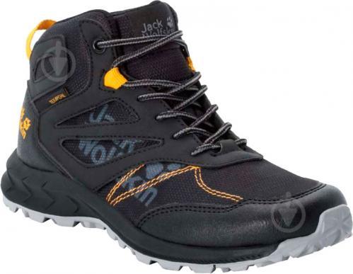 Ботинки Jack Wolfskin WOODLAND TEXAPORE MID K 4042151-6055 р.EUR 32 черный желтый - фото 1