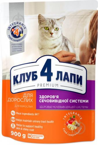 Корм Club 4 Paws Premium Urinaru Health 900 г - фото 1