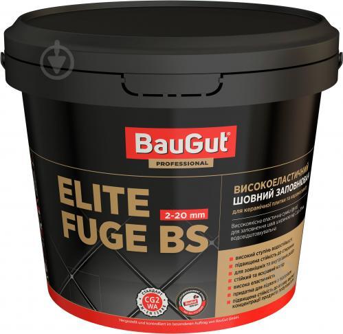 Фуга BauGut Elite BS 52 5 кг темно-серый - фото 1