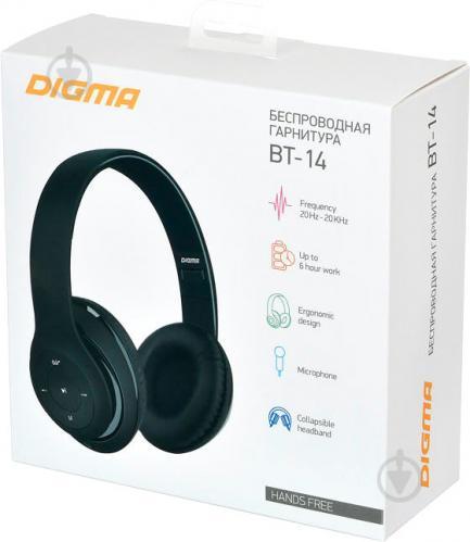 ᐉ наушники Digma Black Bt 14 купить в киеве украине лучшая