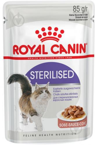 Корм Royal Canin Sterilised у соусі 85 г - фото 1