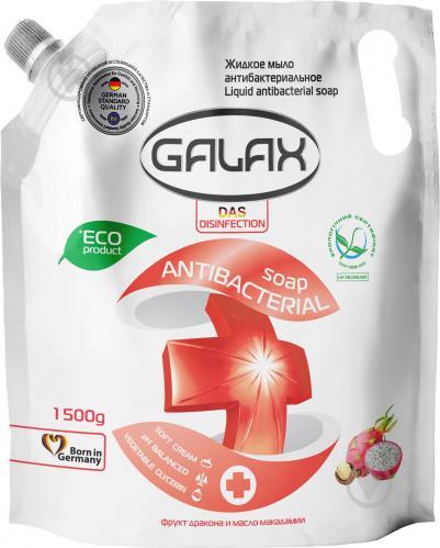 Антибактеріальне рідке мило Galax з екстрактом фрукта дракона і олії макадамії 1500 мл - фото 1