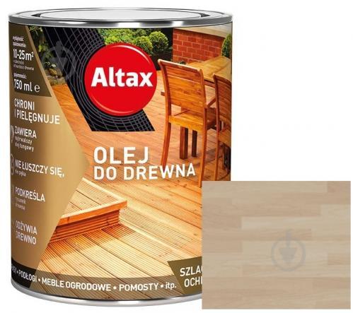 Масло для древесины Altax серый полумат 0,75 л - фото 1