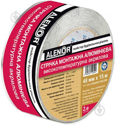 Стрічка клейка алюмінієва високотемпературна 48 мм х 15 м Alenor - фото 1