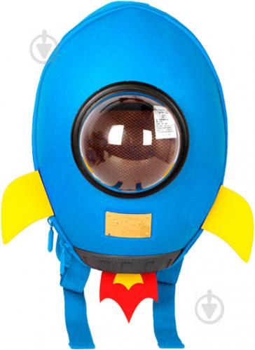 Рюкзак детский Supercute Ракета голубой SF038-c - фото 1