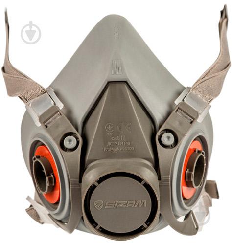 Полумаска Sizam Promask M 6200 35024 - фото 1