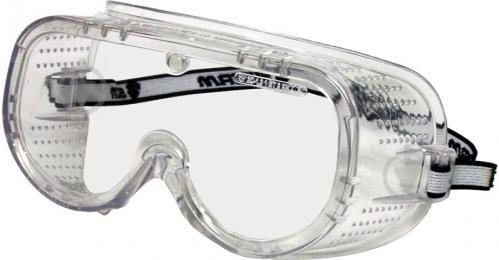 Очки защитные Sizam Vision 2610 35054 - фото 1